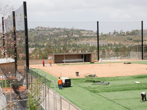 SCC Softball Facility