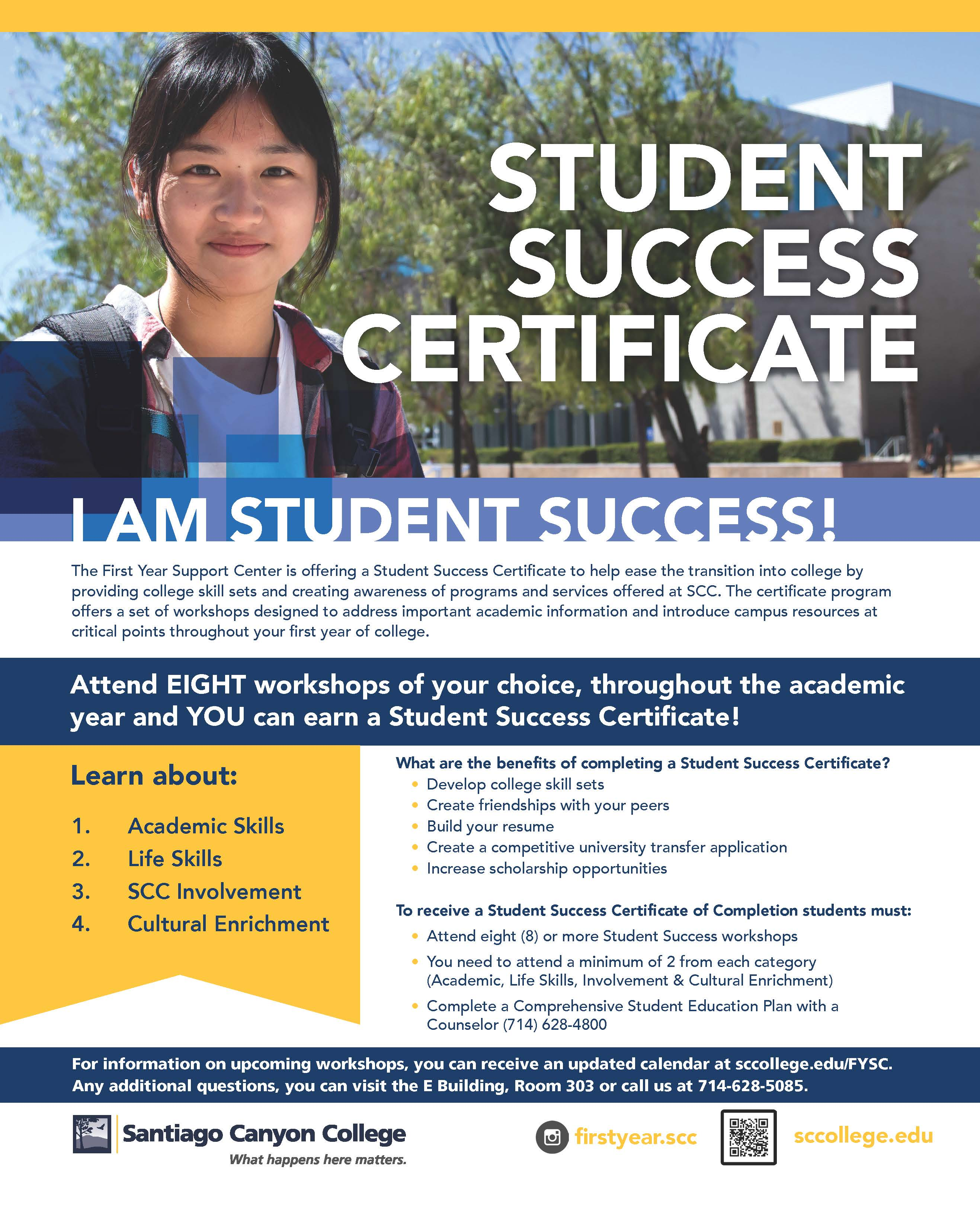 SCC_StudentSuccessCertificate_Flyer_Fall2019V2.jpg